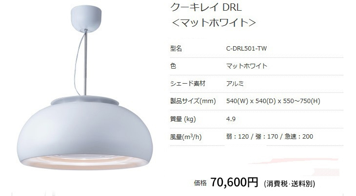 cookiray C-DRL501-TWO